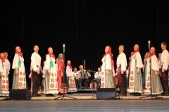 Открытие Дней российской культуры