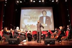 Вечер памяти В. Шадрина